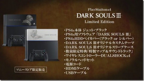 PS4 Dark Souls 3 1453901912-2468-photo