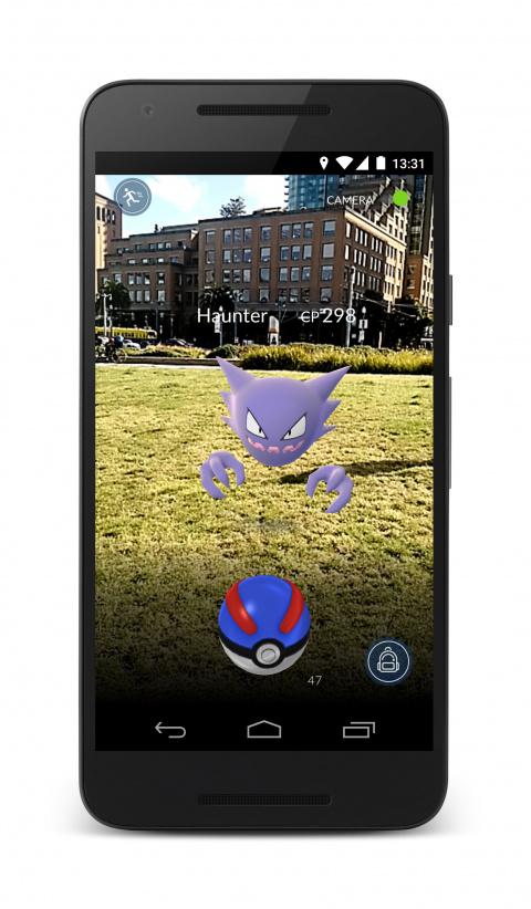 Pokémon GO 1464195833-8055-capture-d-ecran