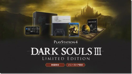 PS4 Dark Souls 3 1453901911-1982-photo