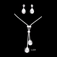 مع مجوهرات الالماس بليليه زفافك  Nrcl1252048363000