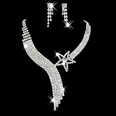 مع مجوهرات الالماس بليليه زفافك  Oqgt1254296469515