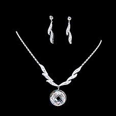 مع مجوهرات الالماس بليليه زفافك  Qrpr1252055477046