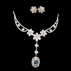مع مجوهرات الالماس بليليه زفافك  Vhhk1252054304265