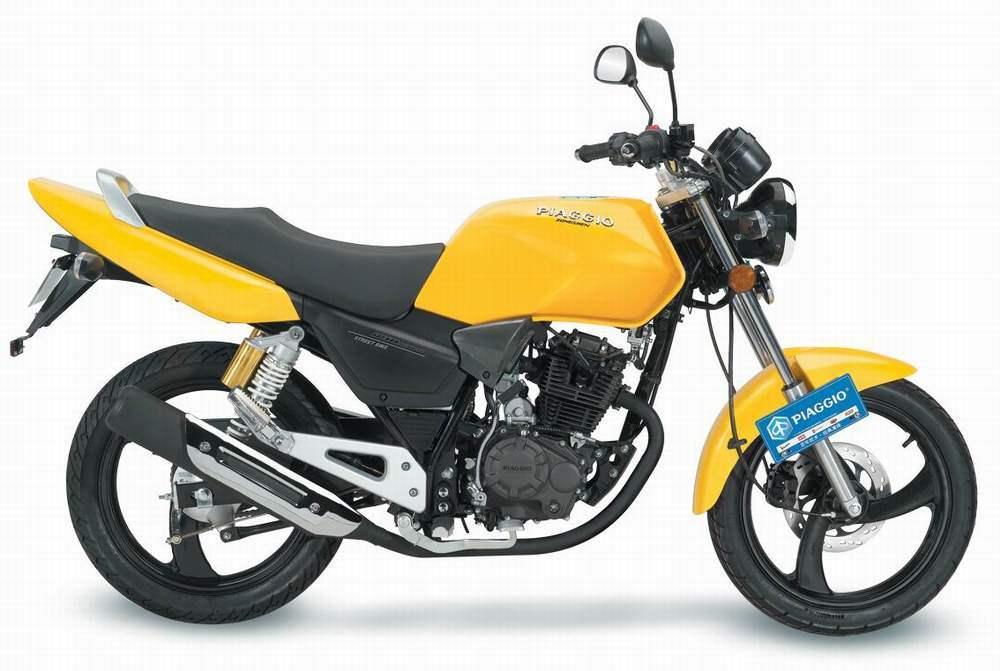 ADIVINA .. ADIVINANZA...........¿ QUE MOTO ES ? ... Motorcycle-BYQ150-2HB-
