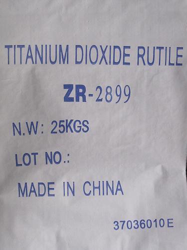 Gioco: Conta per immagini (2251-3000) - Pagina 44 Titanium-Dioxide-Rutile-ZR-2899-