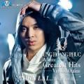 Ưng Hoàng Phúc Greatest Hits - Ưng Hoàng Phúc 1269598034