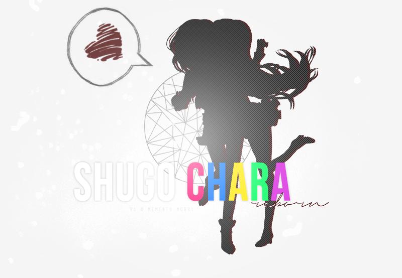 Shugo Chara Reborn