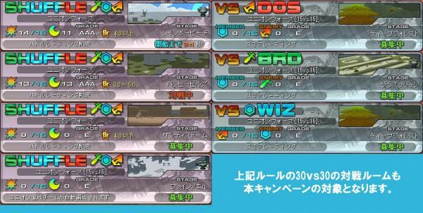 01/05/2014 updates (updated) 2