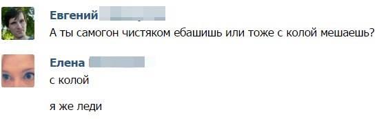 Владимир Путин подписал закон о запрете мата в СМИ - Страница 5 168b616ae8fa4a6a865a34453204d194