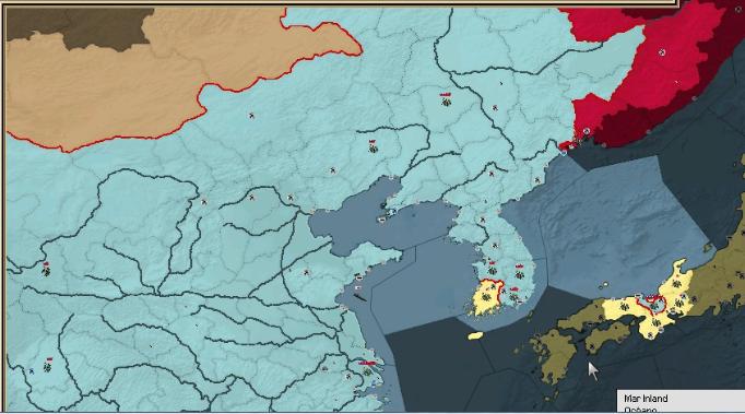 """[AAR] China Nacionalista """"El Comienzo del resurgir del gigante asiático  2d31a6539021410da5e7b145d101cd33"""