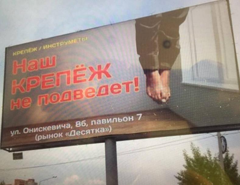 Реклама, реклама ... - Страница 3 3be2b30fbedc4714a94ebc2540a9e33c
