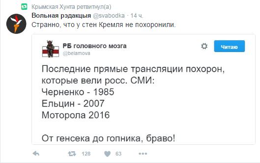 """Гиви поклялся """"сровнять с землей каждый город до Киева"""" - Страница 3 3c406aea7abe4b7d93036caa48923c5d"""