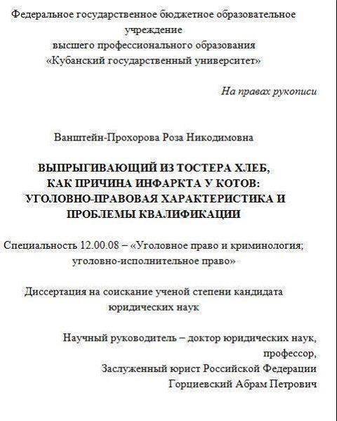 Россия               - Страница 11 5bdf2b67bfec45ec8189edc83e30524f