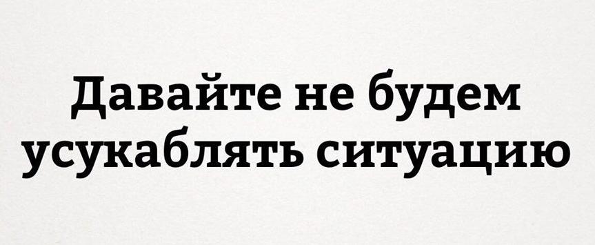 Владимир Путин подписал закон о запрете мата в СМИ - Страница 5 7209fc3b100041b39fde174bf3c20b29