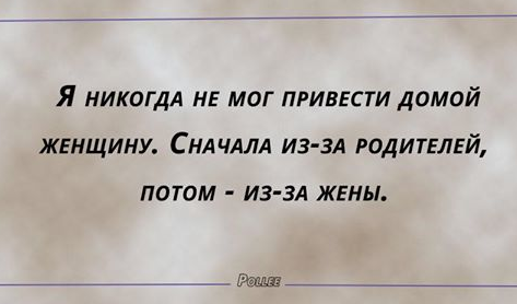 СМЕХОТЕРАПИЯ - Страница 32 7abe23e645524be99d0238a046be5d08