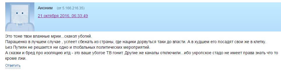 """Гиви поклялся """"сровнять с землей каждый город до Киева"""" - Страница 3 B1deaffa8711466e8b5a4f1dd996e876"""