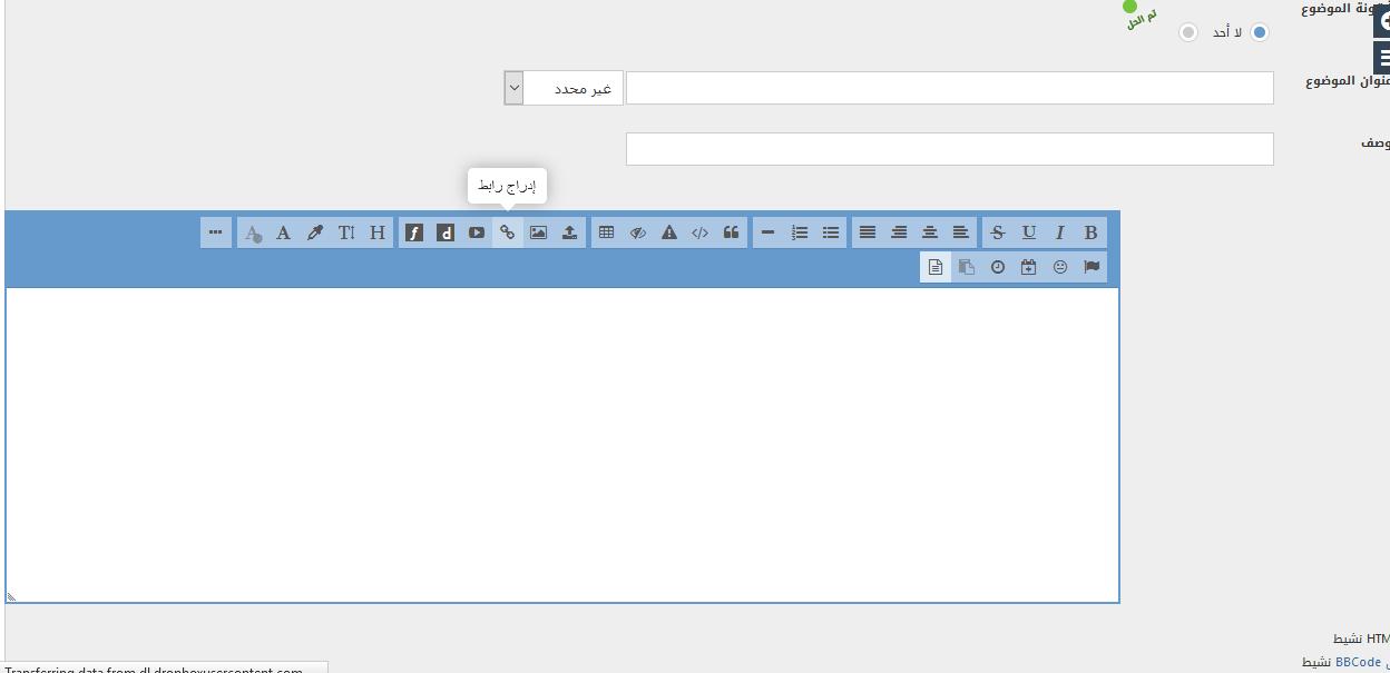 Auto-suggest @mentions as You Type - Page 2 C44cec9e2e5b4dd5abf5374877543d41