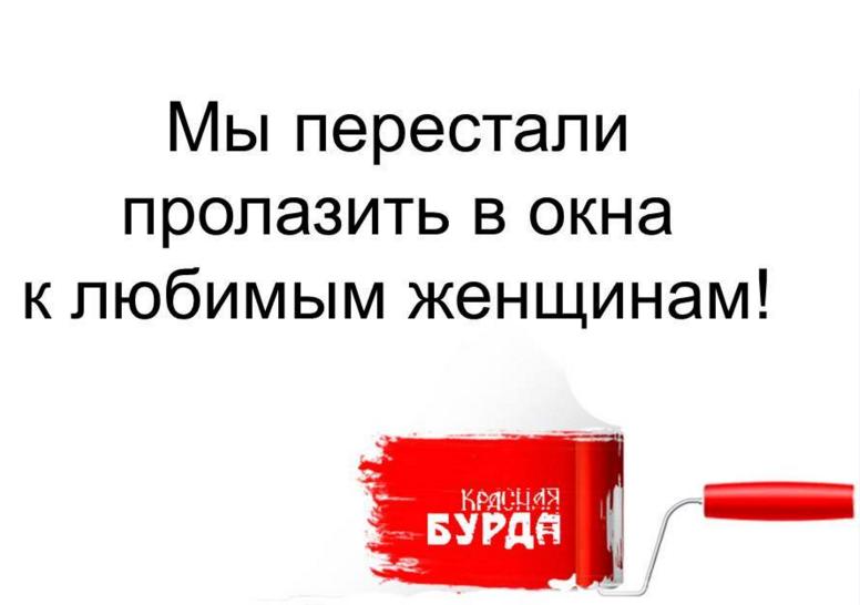 СМЕХОТЕРАПИЯ - Страница 30 Ff1f2b3162c048bc9a9f9be2fad9a463