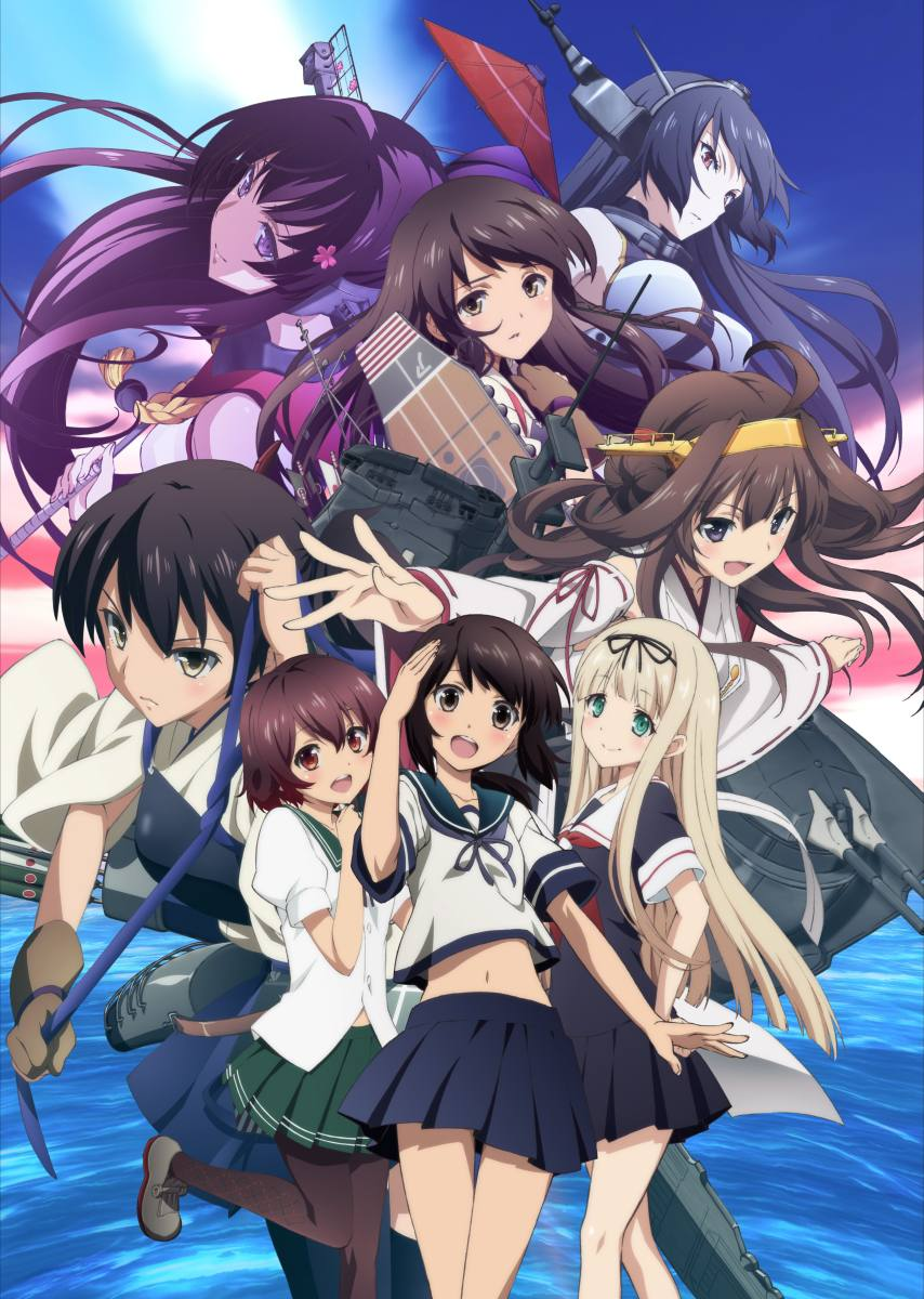 [ANIME] Kantai Collection (KanColle) 4988111903624