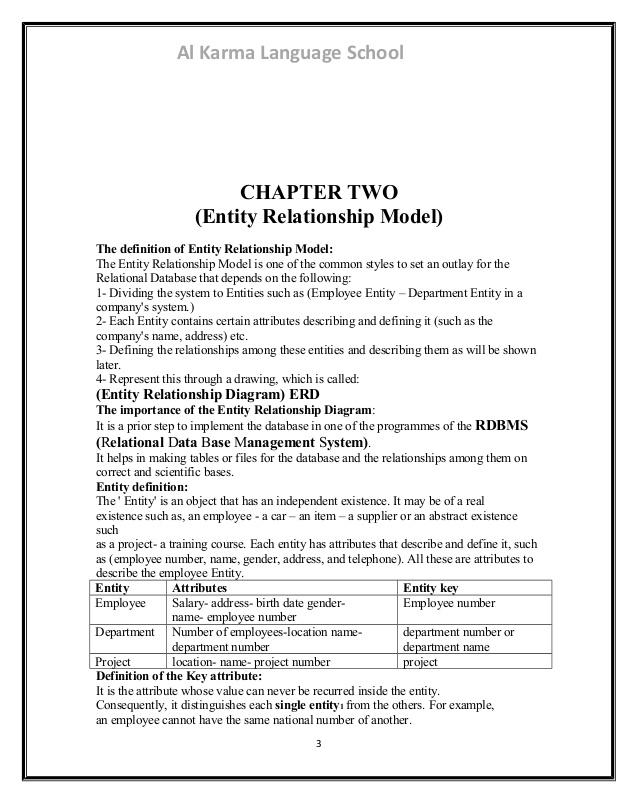"""مراجعة نصف العام """"حاسب آلي"""" للصف الثاني الثانوي لغات.. ملخص 7 ورقات + 15 شيت لاسئلة المراجعة Computer-sec21st-term-3-638"""