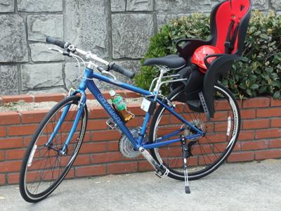 Kit motor central  pedalier más bici  - Página 3 Imgae784a99zik7zj