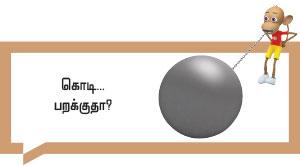 வீரயுக நாயகன் வேள் பாரி - 111 -சு.வெங்கடேசன் - சரித்திர தொடர் - Page 12 P115e_1540995443