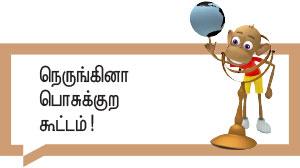 வீரயுக நாயகன் வேள் பாரி - 111 -சு.வெங்கடேசன் - சரித்திர தொடர் - Page 12 P83e_1541249360