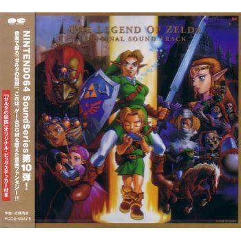 Soundtrack: The Leyend of Zelda Ocarina of Time PA.23958.002
