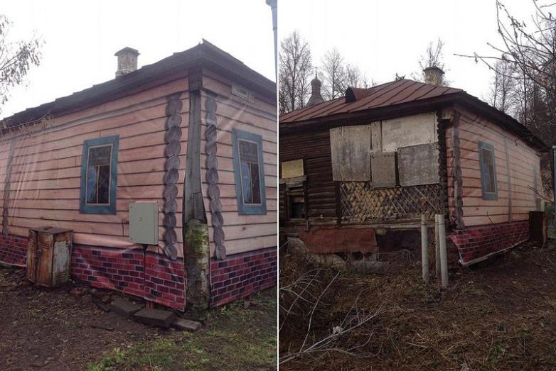 Умный город XXI века: в Екатеринбурге начали строить электродома A249b12f65