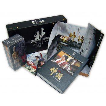 Les Plus beaux Coffrets Collectors...Tour d'horizon PA.50723.002
