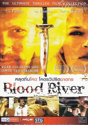 Blood River หลุดถิ่นโหด โคตรวิปริตฆาตกร -[VCD Master]-[พากย์ไทย] Bloodriver