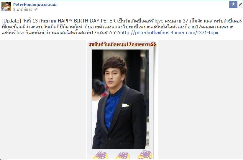 HAPPY BIRTH DAY TO PETER form ThaisFans 2012 0djjf2