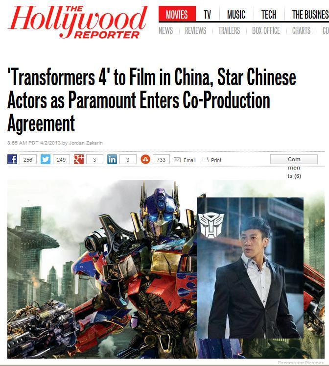 ลุ้นๆปีเตอร์ในหนัง Transformer ภาค 4  F1132
