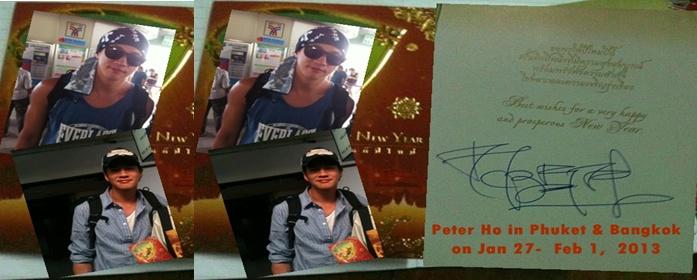 ปีเตอร์อยู่ภูเก็ต&กรุงเทพ 6วัน Jefp6