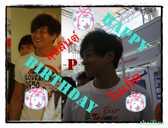 HAPPY BIRTH DAY TO PETER form ThaisFans 2012 2pjm1