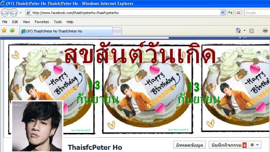 HAPPY BIRTH DAY TO PETER form ThaisFans 2012 R6qs1