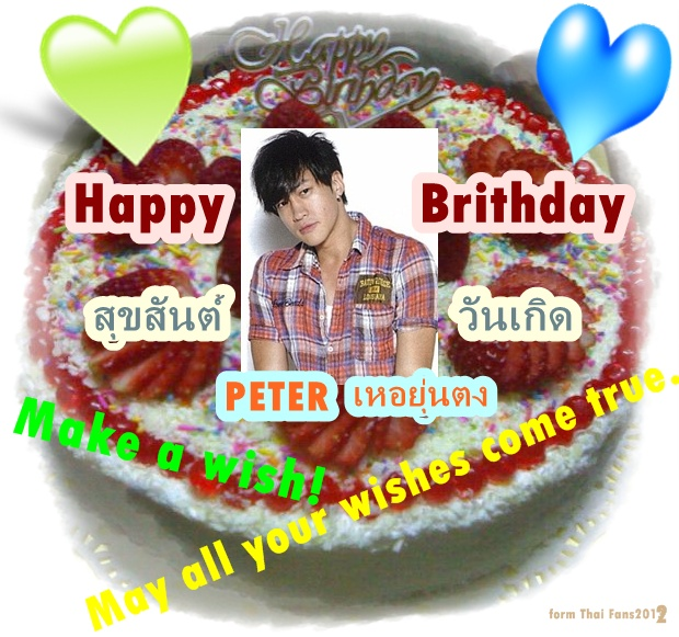HAPPY BIRTH DAY TO PETER form ThaisFans 2012 S6bd2