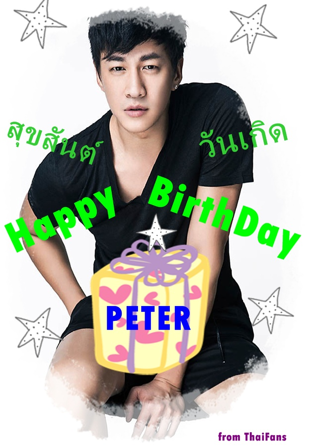 HAPPY BIRTH DAY TO PETER form ThaisFans 2012 6ibd8