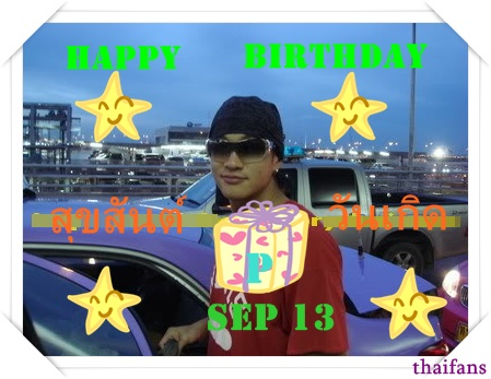 HAPPY BIRTH DAY TO PETER form ThaisFans 2012 1_139