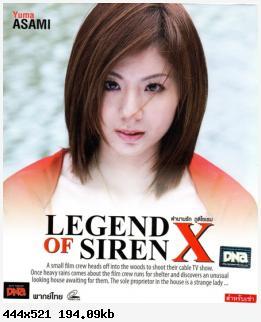 Legend Of Siren X/ตำนานรักภูติไซเรน [VCD Master][พากย์:ไทย] Legendofsirenx