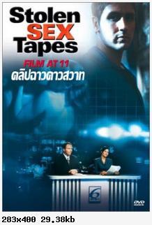 คลิปฉาวคาวสวาท/Stolen Sex Tapes[VCD MASTER][พากย์ไทย] mediafire Stolensextapes