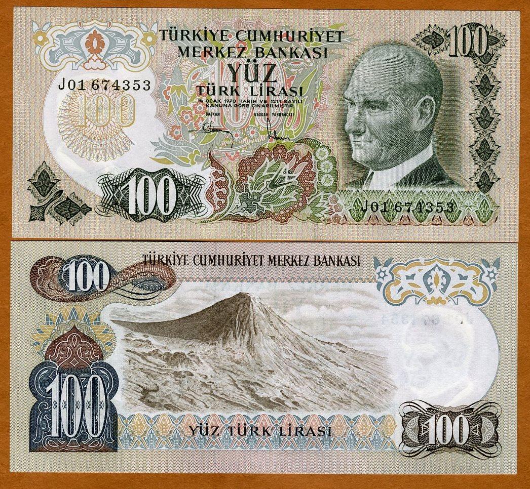 TURQUIA 100 LIRAS EMISION DE 1970 Img027_001