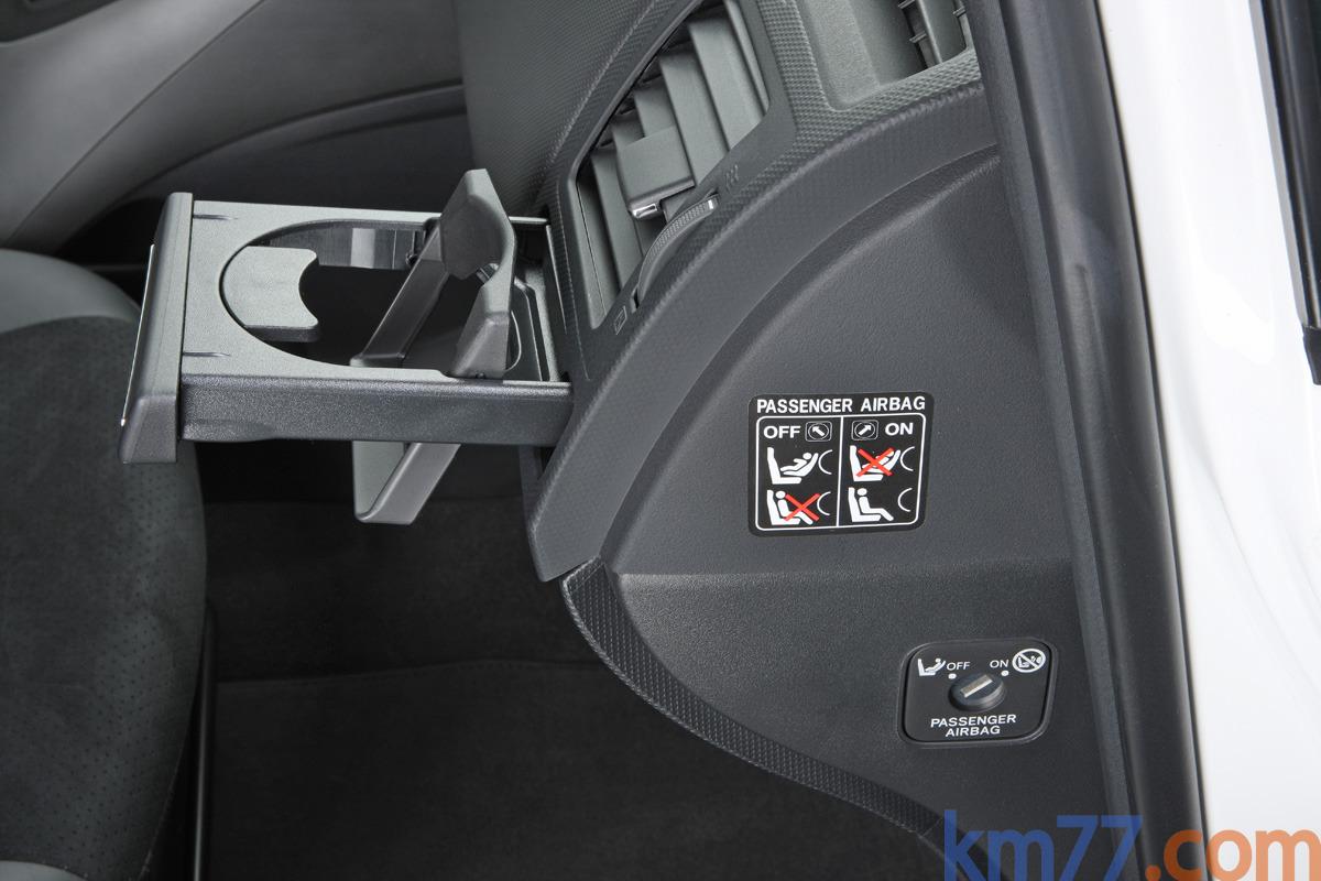 Desactivar airbag 5