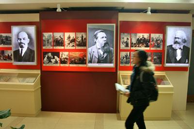 Nuevo museo de Karl Marx en China. 1323635138610marxdn