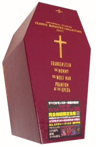 CASKET BOXES SETS / coffrets cerceuils B000084TAE.09.LZZZZZZZ