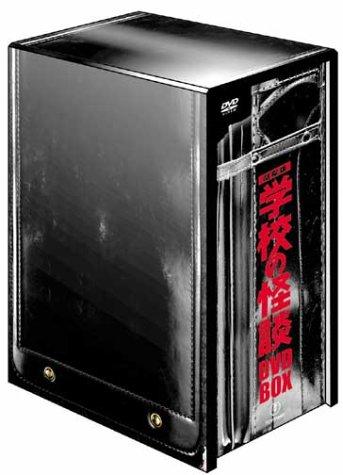 leather box zone 2 japon B00028XD7W.09.LZZZZZZZ