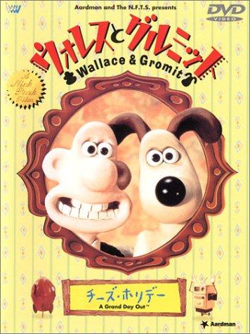 WALLACE ET GROMIT /BOX / JAPON B0002CHNYM.09.LZZZZZZZ