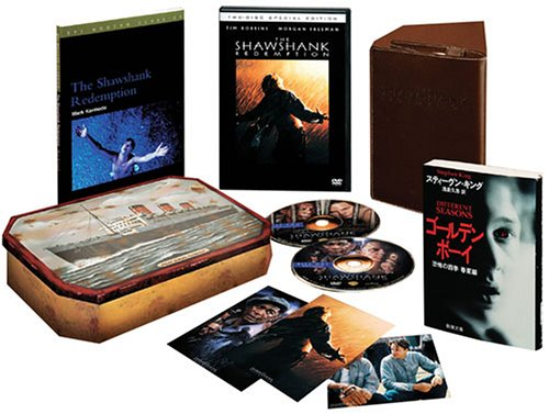 SHAWSHANK REDEMPTION 10th Anniversary Memorial Box B0009DC7XQ.01.LZZZZZZZ