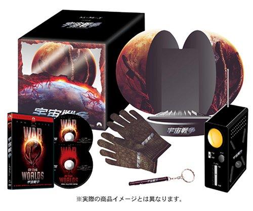 War Of The Worlds: Limited Emergency Box (Region-2 jap) B000BC8IYM.01.LZZZZZZZ