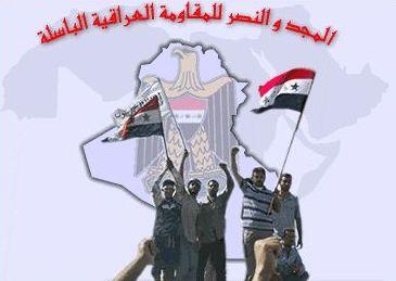 عاجل من العراق ثوار عشائر العراق يحررون مدينة الموصل وماحولها من القوات المتعاونة مع ايران Basra_moqawma